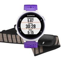 Garmin Forerunner 230 Bundle / HRM Purple & White